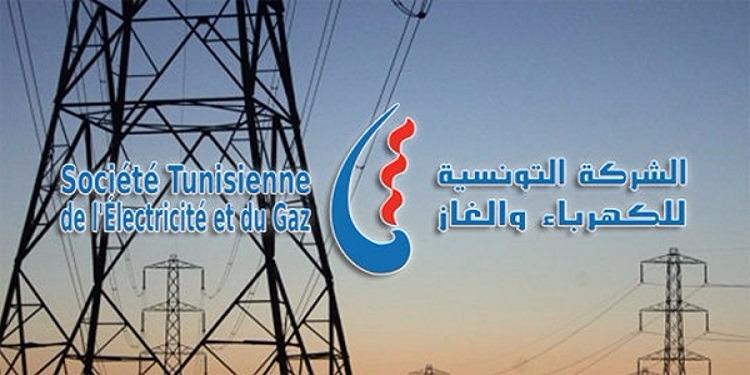 صفاقس: انقطاع للتيار الكهربائي يوم الأحد في هذه المناطق