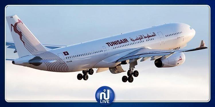 La grève de Tunisair, annulée
