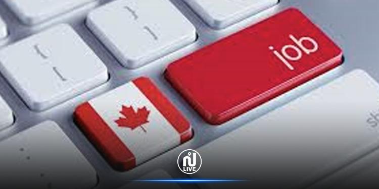 Recrutement – Journées « Québec Monde » du 4 au 22 Mars 2021