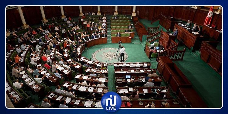 غدا.. جلسة عامة بالبرلمان لمساءلة وزيري السياحة والتربية