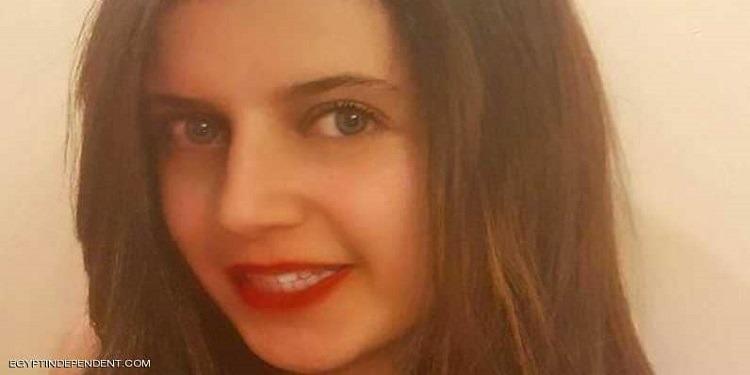 بريطانيا: تعرضت للإعتداء من قبل فتيات.. وفاة طالبة مصرية