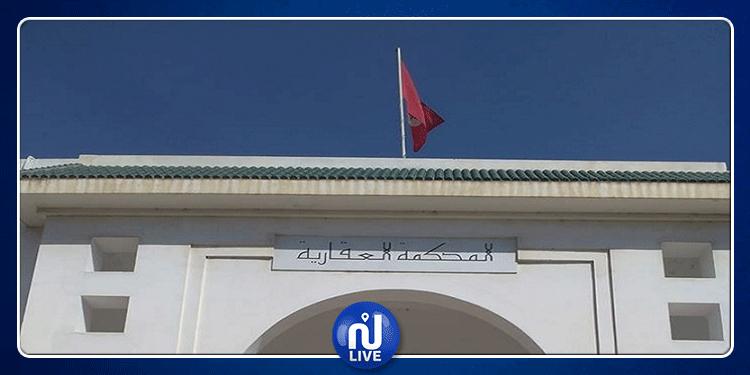 القصرين: اختطاف موظف بالمحكمة العقارية