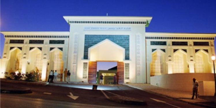 وزير التعليم العالي يستهين بالمحكمة الإدارية