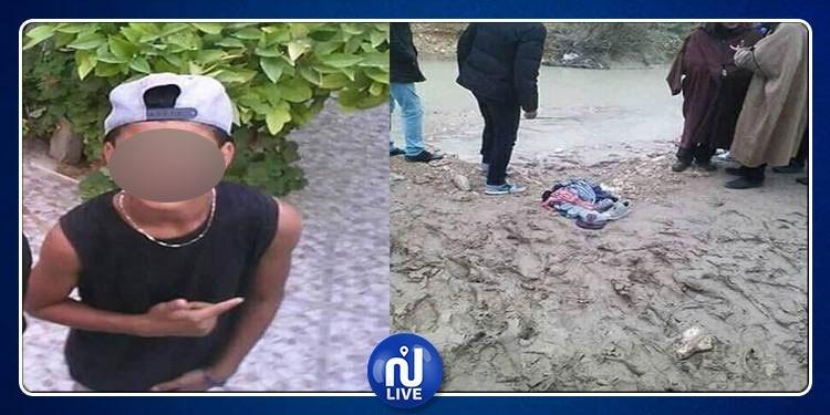هل قُتِل أم غرق؟..العثور على جثة الطفل نسيم الهزبري في وادي تاسة