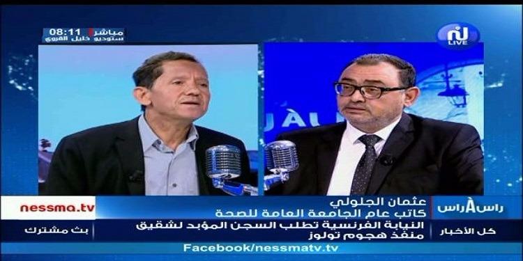 عثمان الجلولي: العنف هو عملية استباحة وهتك للمؤسسات الصّحية