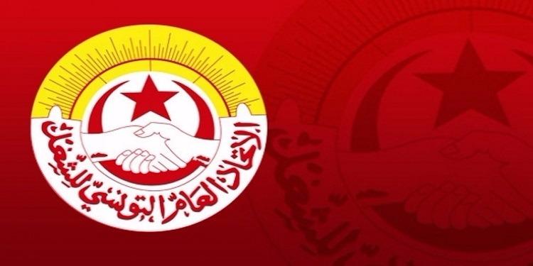 قابس : إتحاد الشغل يطالب بإعفاء الوالي من مهامه