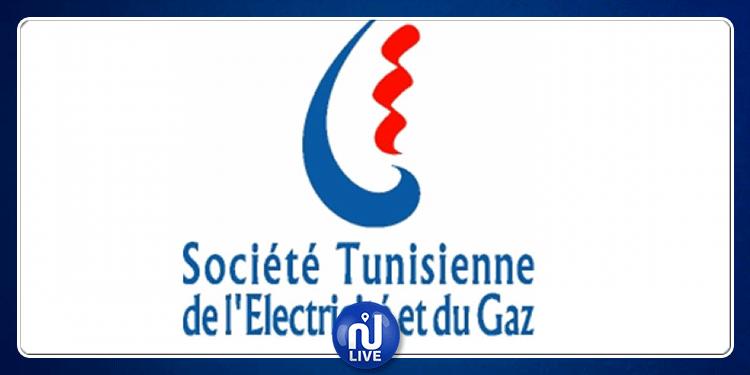 البنك الدولي يساند تطوير أنشطة الشركة التونسية للكهرباء والغاز