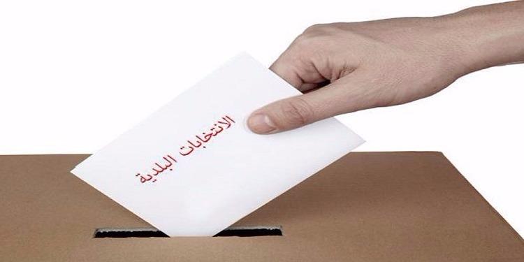 عدد من الجمعيات: لا يمكن الاقتصار على القانون الانتخابي فقط لاجراء الانتخابات البلدية