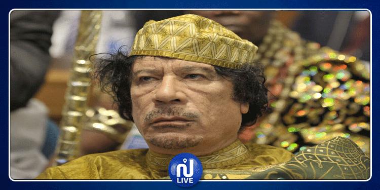 الكشف عن مكان  ثروة القذافي المُخبأة