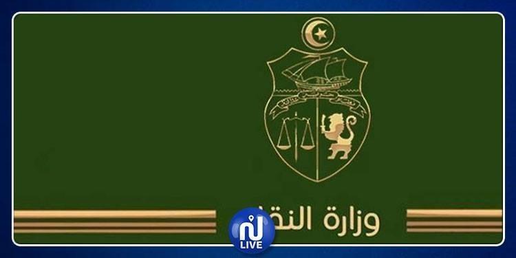 وزارة النقل تقاضي اطارا اختلس ربع مليار من شركة النقل بباجة