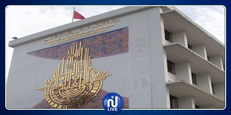 Nouvelles nominations au ministère de l'enseignement supérieur