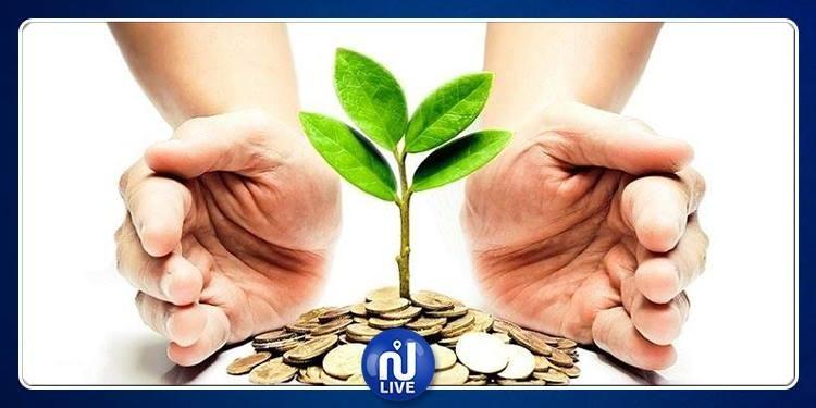 L'économie nationale face à la baisse du taux de l'épargne