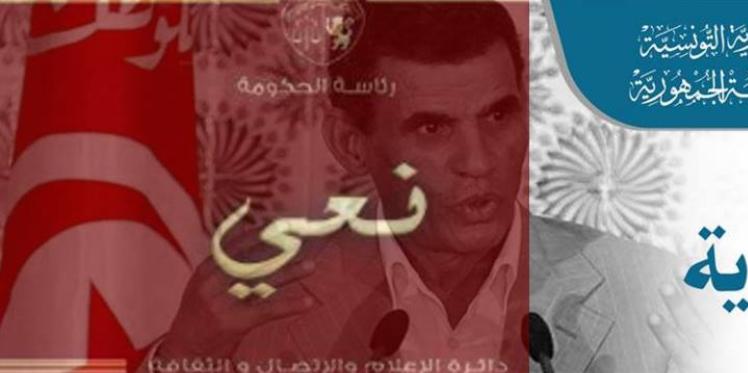 رئاستا الجمهورية والحكومة تنعيان الصغير أولاد حمد