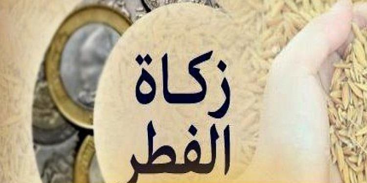 Officiel : Le Mufti fixe le montant de la Zakat