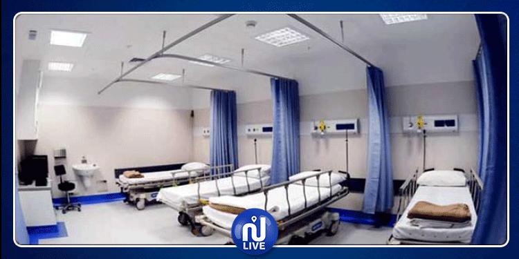eb1e4dc8f القيروان: الإعلان عن تاريخ إنطلاق أشغال مستشفى الملك سلمان
