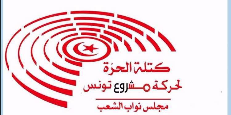 اعادة انتخاب عبد الرؤوف الشريف رئيسا لكتلة الحرة