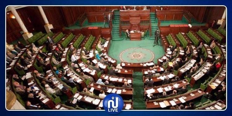 احتقان بالبرلمان بسبب منع الموظفين من حضور جلسة الحوار مع الشاهد