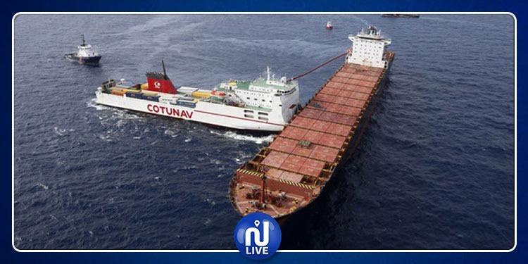 مستجدات جديدة بخصوص حادثة  اصطدام ''أوليس'' بالسفينة القبرصية