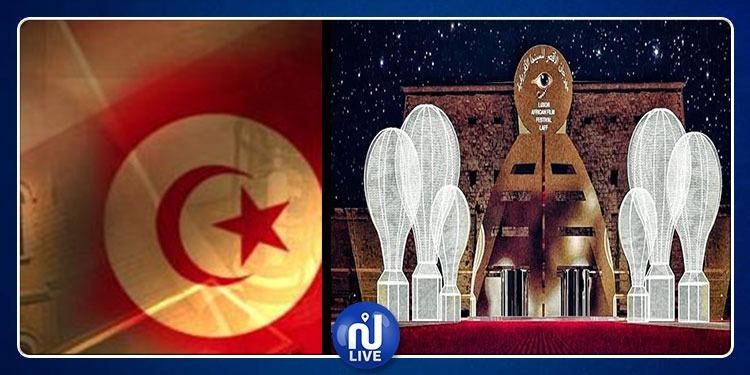 تونس ضيفة شرف مهرجان الأقصر للسينما الأفريقية