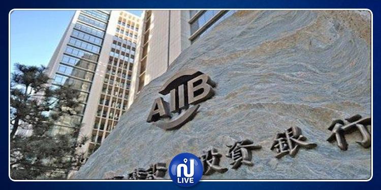 Bientôt la Tunisie membre de la BAII en Chine