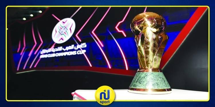Coupe Arabe des Clubs : l'Etoile du Sahel sacrée