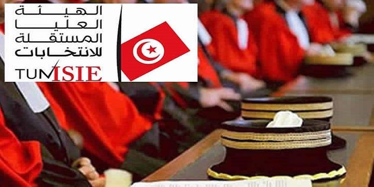 الإثنين المقبل...المصادقة على رزنامة الإنتخابات الجزئية للمجلس الأعلى للقضاء