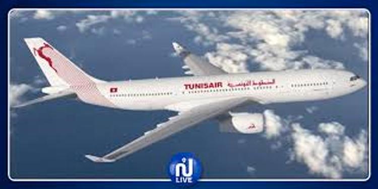 Maroc : Tunisair annonce un programme de vols