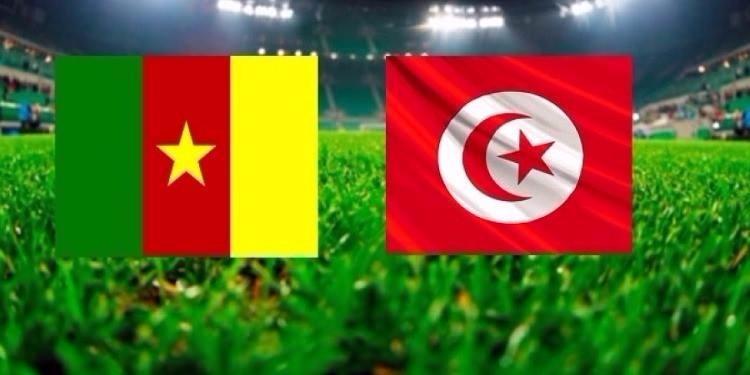 المنتخب الكامروني يفوز  على المنتخب التونسي في المباراة الودية