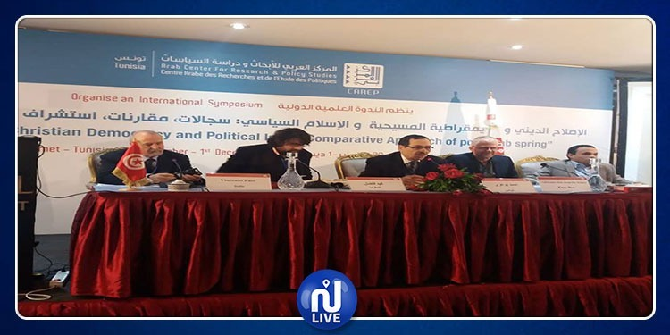 الحمامات: اختتام ندوة علمية دولية حول الإصلاح الديني