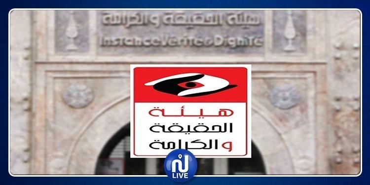 Le Tribunal administratif refuse de suspendre les travaux de l'IVD