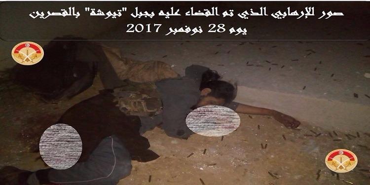 وزارة الدفاع تنشر صورة للإرهابيّ يحيى العرقوبي الذي تمّ القضاء عليه في مرتفعات القصرين (صور)