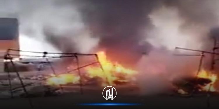 القصرين: نشوب حريق بسوق الـ''فريب''
