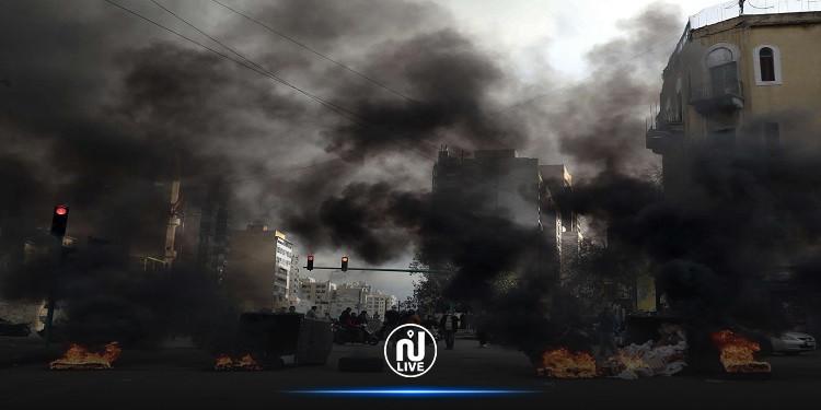 لبنان:المحتجون يغلقون طرقا رئيسية في بيروت لليوم الثالث