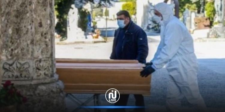 انجبا 13 طفلا: وفاة زوجين بفيروس كورونا