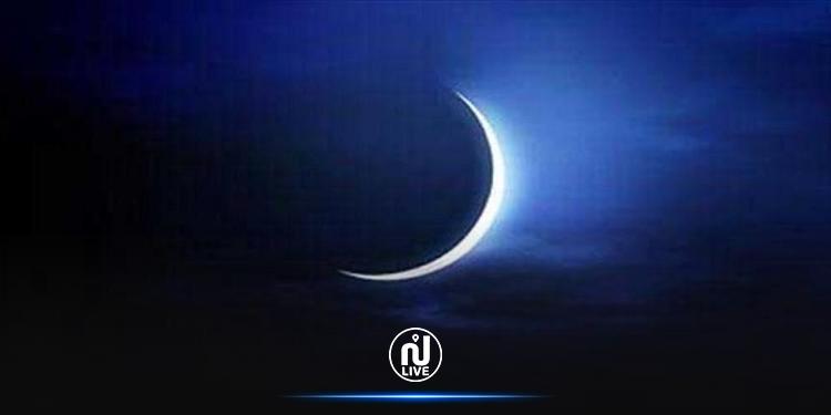 اليوم: رصد هلال رمضان