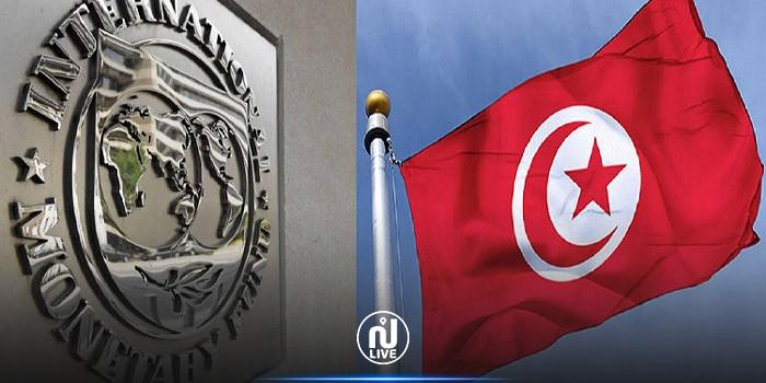 صندوق النقد الدولي: تونس تلتزم باحتواء كتلة الاجور في حدود 15 % من الناتج في 2022