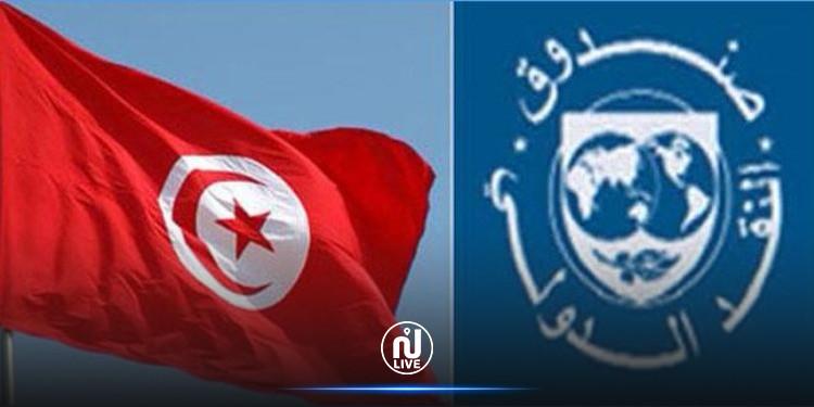 صندوق النقد الدولي يدرس خطط تونس للإصلاح الاقتصادي