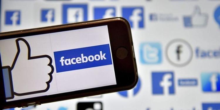 La police française lance un ''Facebook'' interne