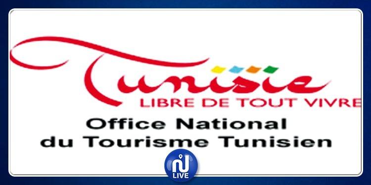 أعوان الديوان الوطني للسياحة يهددون بالإضراب