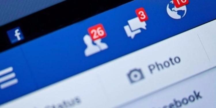 شركة فايسبوك تطلق ميزة جديدة