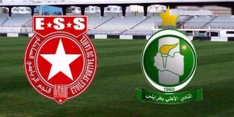تفاصيل بيع تذاكر مباراة النجم الساحلي وأهلي طرابلس الليبي