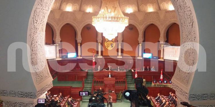 مجلس نواب الشعب : تركيبة مكتب لجنة التحقيق في وثائق بنما