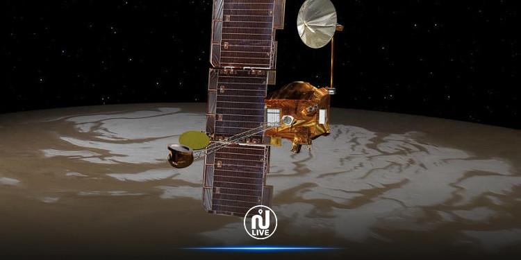 ''ناسا'' تنشر صورة مذهلة لكثبان رملية زرقاء على كوكب المريخ (صورة)