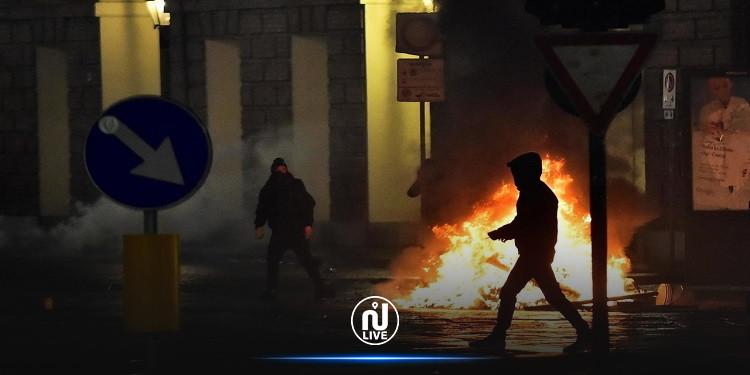 إيطاليا:  اشتباكات مع الشرطة احتجاجا على قيود كورونا