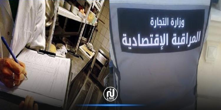 منذ بداية شهر رمضان: ترفع أكثر من 8 آلاف مخالفة اقتصادية