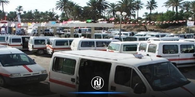 الحجر الصحي الشامل: وزارة النقل تعلن عن جملة من القرارات
