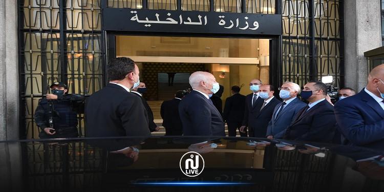 قيس سعيد يشارك إطارات وأعوان وزارة الداخلية مائدة الإفطار
