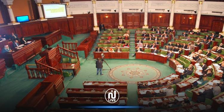 مكتب البرلمان يقرّر منع النقل المباشر لاجتماعاته عبر الهاتف