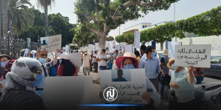 سوسة: وقفة احتجاجية أمام محكمة الاستئناف في علاقة بقضية النفايات الإيطالية