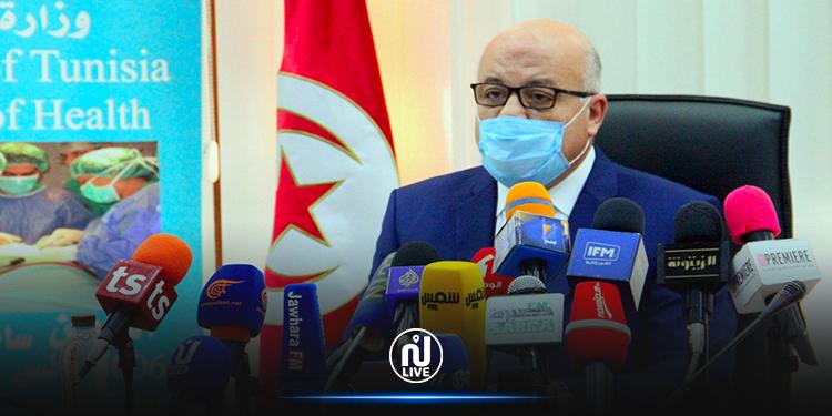 وزير الصحة: 30 بالمائة من التونسيين يتمتعون بمناعة طبيعية ضد فيروس كورونا